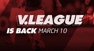 Lịch thi đấu vòng 1 V-League 2018 hứa hẹn những pha đối đầu đáng chú ý.